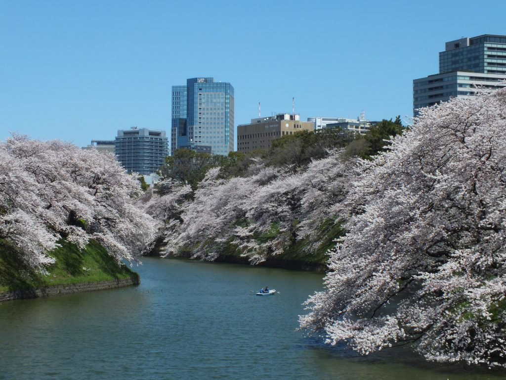 Tokyo Chidorigafuchi